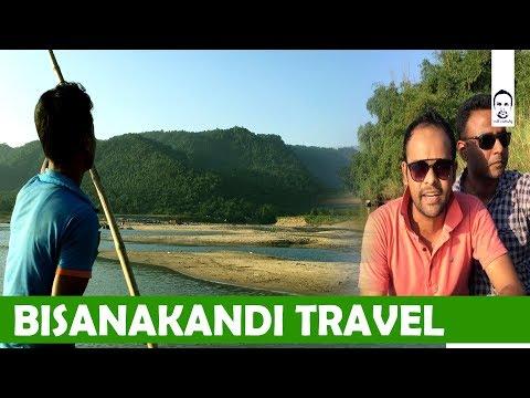 সিলেট বিছানাকান্দি ট্রাভেলের আনকাট ভিডিও, যাওয়ার আগে দেখেনিন Bisnakandi Travel | Sylhet | Bangladesh