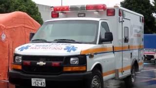 川崎市宮前区の聖マリアンナ医科大学病院に配備されている、シボレーの...
