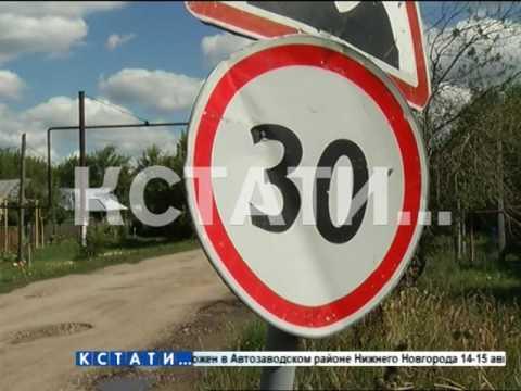 Пьяный лихач без прав отправил в больницу сразу двух подростков в Княгининском районе