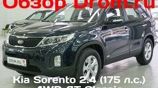 Kia Sorento 2012 2.4 (175 л.с.) 4WD AT Classic - видеообзор
