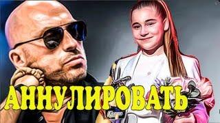 Дмитрий Нагиев: результаты шоу «Голос Дети» нужно аннулировать!