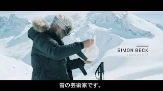 ランドローバー誕生70周年 | Line in the Snow