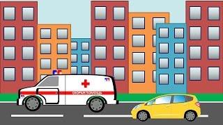 Мультик про машину скорой помощи(Мультики для самых маленьких. Мультик про машину скорой помощи. Мультик про машинки. В мультике дети познак..., 2015-02-25T03:00:00.000Z)