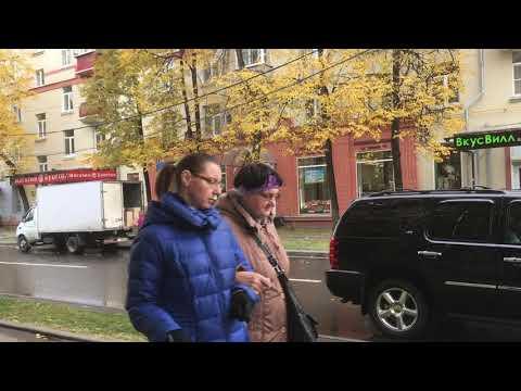 Москва, Маршала Бирюзова д. 16 (трафик)