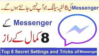 Top 8 Secret Settings and Tricks of Messenger 2018 in Urdu-Hindi - Like IT - ARSLAN IT