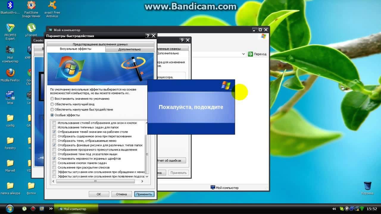 Ускорение работы на windows XP