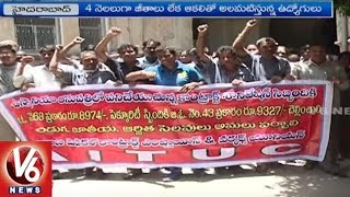 Osmania Hospital  Sanitation Workers Continues Strike | Demands For Salary | V6 News