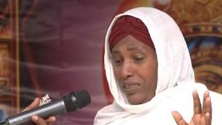 Repeat youtube video Memehir Girma Wondimu VCD 27 B