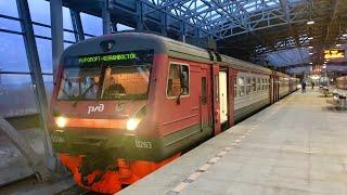 Vladivostok Airport Express Train Владивосток Экспресс Приморья