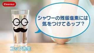 面白水百科 水ペディア ~表参道MIZUcafé物語~ |MIZUcafe PRODUCED BY Cleansui」がリニューアルして、 「表参道 MIZUcafe教室」になりました。 水にこだ...
