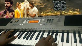 Kaathalae Kaathalae | 96 | Keyboard Cover