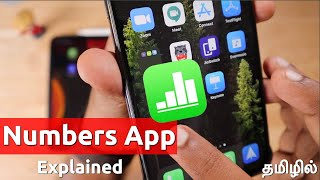Apple Numbers App Explained | தமிழில்