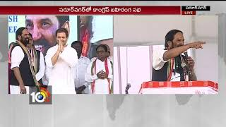 TPCC Uttam Kumar Reddy Speech At Saroornagar Congress Public Meeting | 10TV