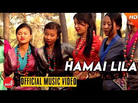 Nepali Nadin Song 2016 || Hamai Lila - TMB |...