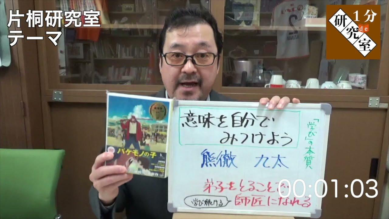 研究室紹介ビデオNo.08