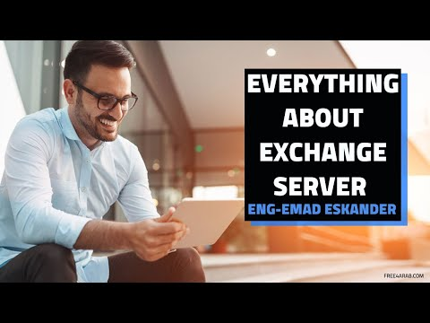 02-Everything About Exchange Server (Lecture 1) By Eng-Emad Adel Eskander | Arabic
