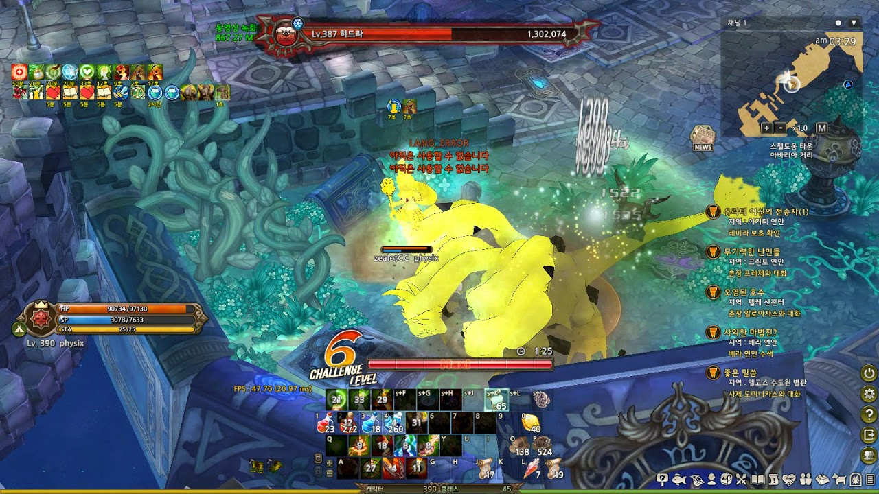 TOS Rebuild patch Diev Zealot Inquisitor challenge stage 6 (success)