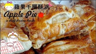 蘋果千層酥派 Old Fashioned Apple Pie | Puff Pastry Apple Pie Recipe - Josephine's Recipes 59