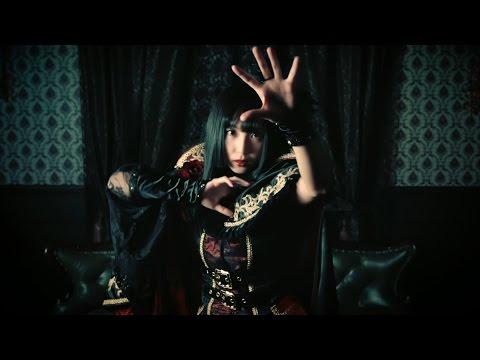 「覚醒JINX」矢島舞依 /  kakusei-jinx yajima mai