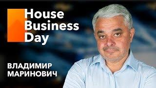Смотреть видео House Business Day 2019: бизнес-концерт в Санкт-Петербурге! онлайн