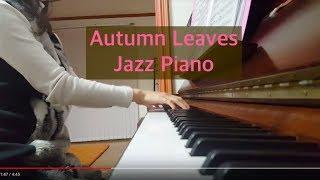 Autumn Leaves 고엽 (Jazz Piano) 이브 몽땅