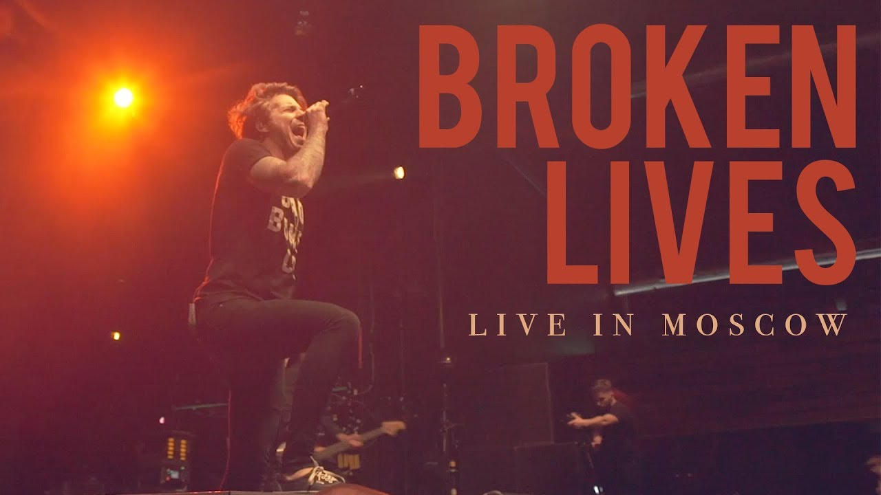 Our last night broken lives live in moscow youtube - Who was in my room last night live ...