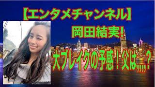 チャンネル登録もお願いします! → http://www.lp-kun.com/web/lp_kun14...