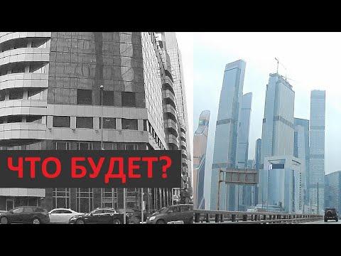 Коронавирус, курс доллара и рынок недвижимости / Записки агента