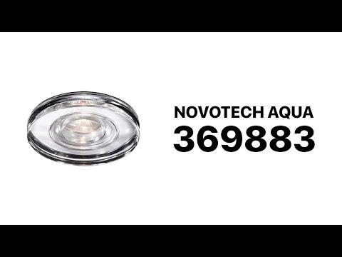 NovoTech 369883 Aqua / Встраиваемый светильник