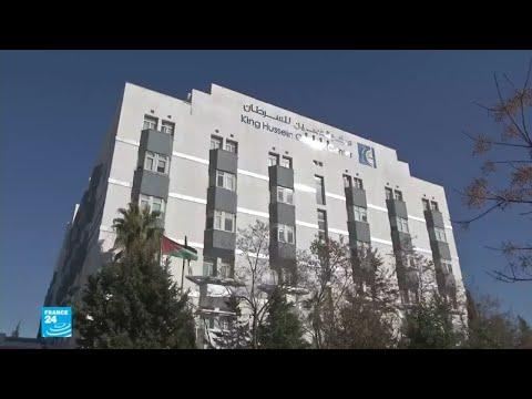 إصدار بطاقات لعلاج مرضى السرطان في الأردن  - 16:22-2018 / 7 / 13