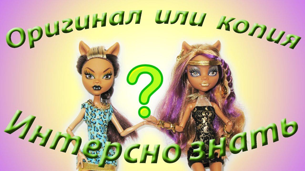 Монстр (Монстер) Хай Куклы По Лучшим Ценам - Кэтти Нуар .