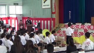 平成28年度 石垣市立大浜小学校卒業式 1