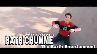 Hath chumne | Rahul Aryan | Tanya Rajput | The Earth Entertenment | Short Film
