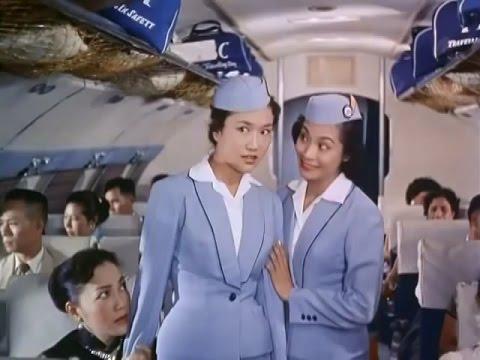 1959《空中小姐》葛蘭、葉楓、蘇鳳、喬宏、雷震 主演 HD