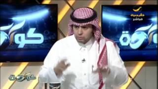 أحمد الفهيد : عمر السومة عندما يغضب يتحدث أهدافًا في الملعب