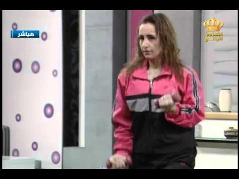 يوم جديد - فقرة التمارين الرياضية مع المدربة رشا أبوعاصي