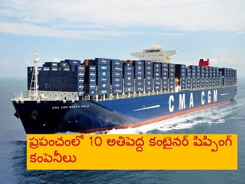 10 Largest Container Shipping Companies in the World  .