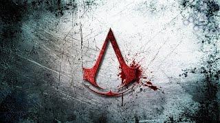 Assassin's Creed Montage / Кредо Убийцы  Монтаж под музыку