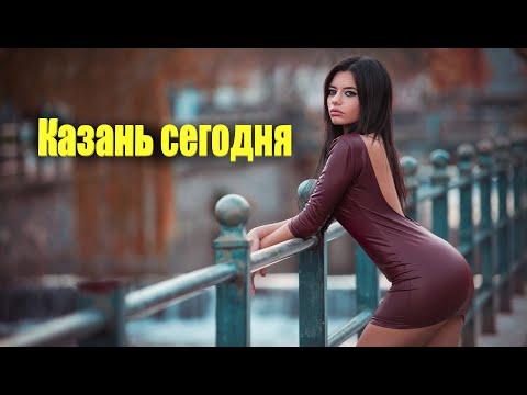 ТАТАРСТАН  КАЗАНЬ  ПОДНИМЕМ СЕБЕ НАСТРОЕНИЕ , ПОСЛЕДНИЕ НОВОСТИ , 2020 АПРЕЛЬ, ТАНЦЫ В КАЗАНИ .