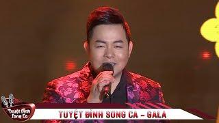 ????Ngày Tết Việt Nam | Quang Lê | Tuyệt Đỉnh Song Ca Gala