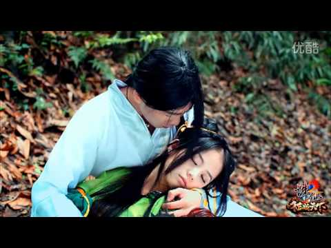 Nega.vn - Cosplay Tru Tiên 2 - Sơ Kiến · Duyên Khởi