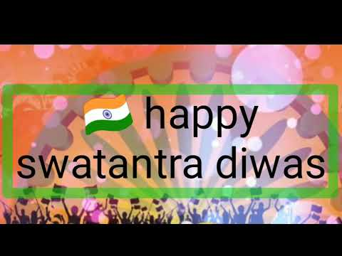 एे तिरंगा मेरे देश की निशानी है। happy swatantra diwas song