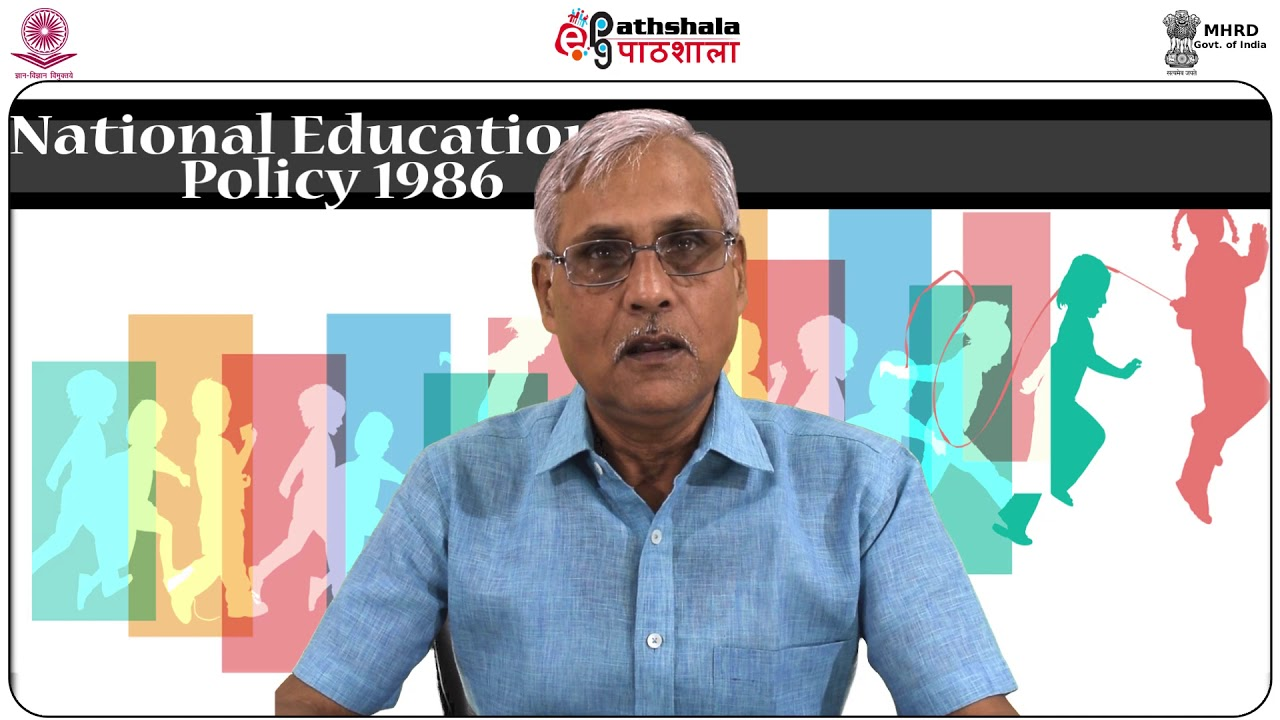 education policy 1986