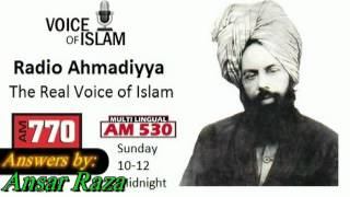 Ansar Raza reads and excerpt from a book of Hadrat Mirza Ghulam Ahmed Qadiani (as).