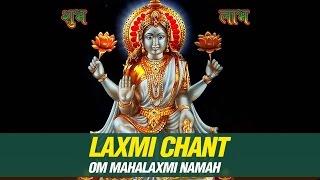 Download Laxmi Mantra for Wealth, Business, Success & Prosperity || Om Maha Lakshmyai Namah by Sadhana Sargam MP3 song and Music Video