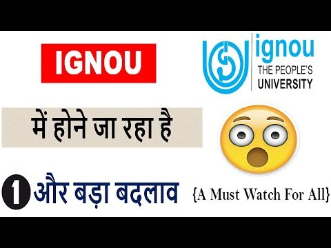 New Big Announcement in IGNOU 2019 Again     A Big Changes in IGNOU From 2019    Complete details
