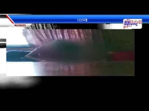 Girl Sexually Abused in Classroom by Professor!Kaynak: YouTube · Süre: 6 dakika57 saniye
