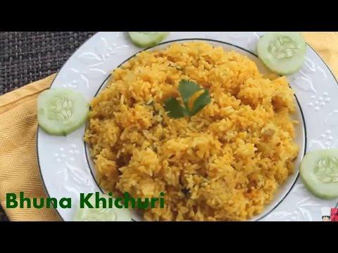 Bangali Bhuna Khichuri Recipe|| How To Make Easy Bhuna Khichuri