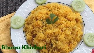 Bangali Bhuna Khichuri Recipe|| How To Make Easy Bhuna Khichuri