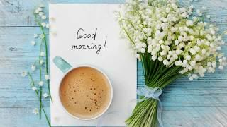 Доброе утро Светлого дня